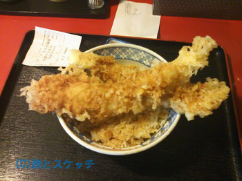 110409天丼.JPG