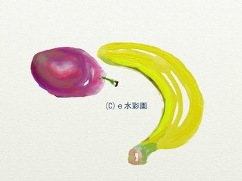 150826プルーンとバナナ.jpg