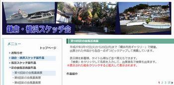 150414彩の会風景画展.jpg